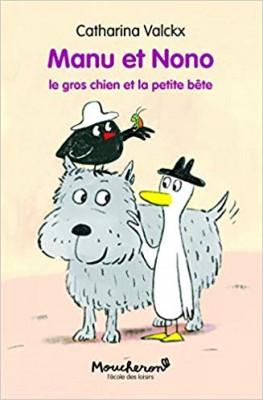 """Afficher """"Le Gros chien et la petite bête"""""""