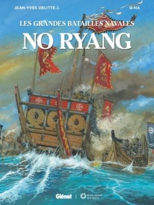 "Afficher ""Les grandes batailles navales n° 12 No Ryang"""