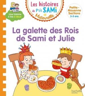 """Afficher """"La Galette des Rois de Sami et Julie"""""""