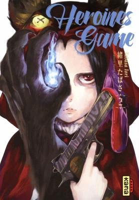 vignette de 'Heroines game n° 1 (Tabasa Iori)'