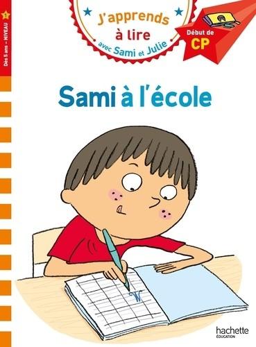 "<a href=""/node/49811"">Sami à l'école</a>"