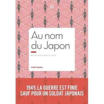 """<a href=""""/node/24466"""">Au nom du Japon</a>"""