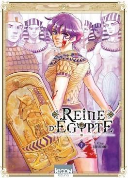 """Afficher """"Reine d'Egypte n° 7"""""""