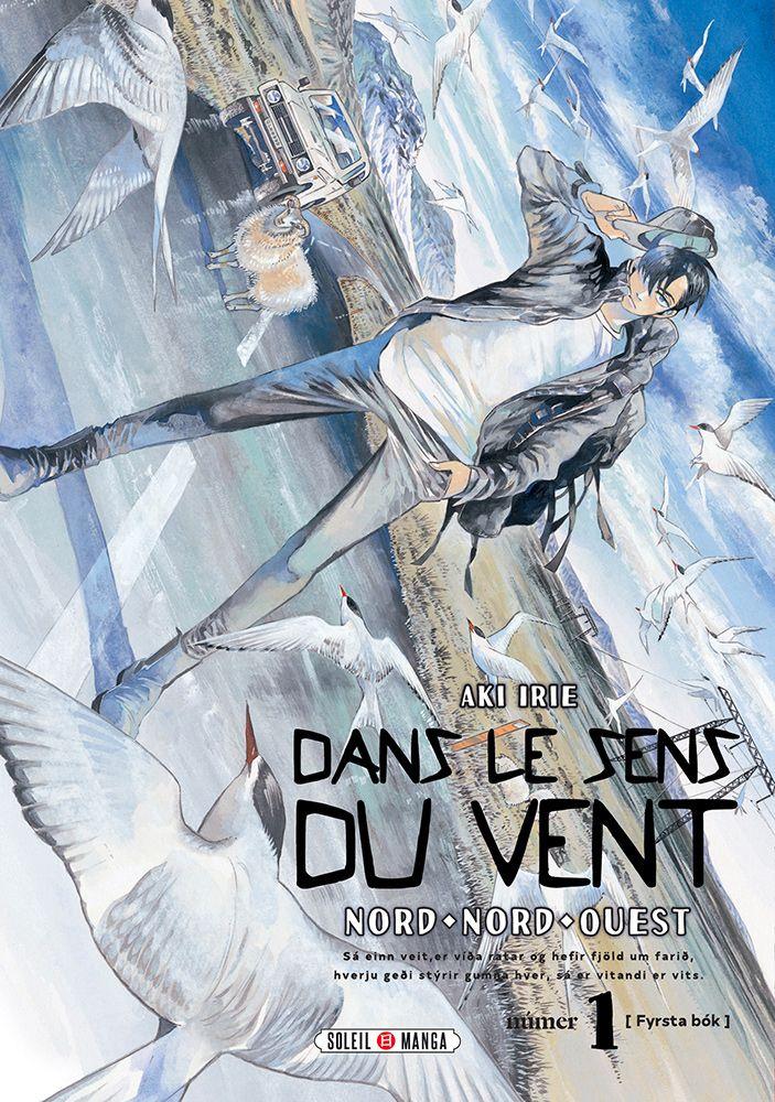 """<a href=""""/node/190943"""">Dans le sens du vent T.1</a>"""