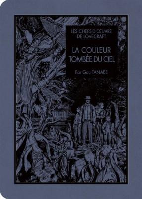 """Afficher """"Les Chefs-d'oeuvre de Lovecraft n° 2 La Couleur tombée du ciel"""""""
