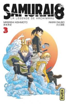 "Afficher ""Samurai 8"""