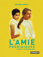 "<a href=""/node/85403"">L'amie prodigieuse - Saison 2</a>"