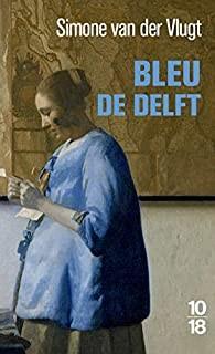 """<a href=""""/node/187751"""">Bleu de Delft</a>"""