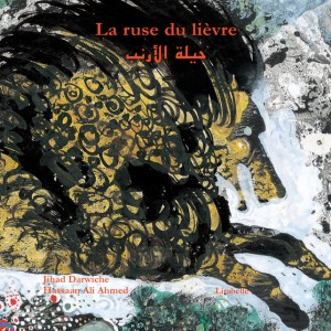 """Afficher """"La ruse du lièvre"""""""