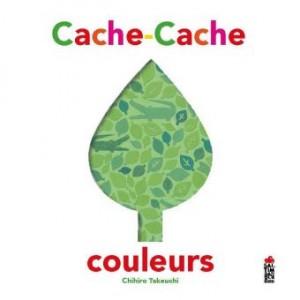 """Afficher """"Cache-cache couleurs"""""""