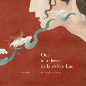 """Afficher """"Ode à la déesse de la rivière Luo"""""""