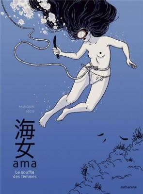 vignette de 'Ama (Franck Manguin)'
