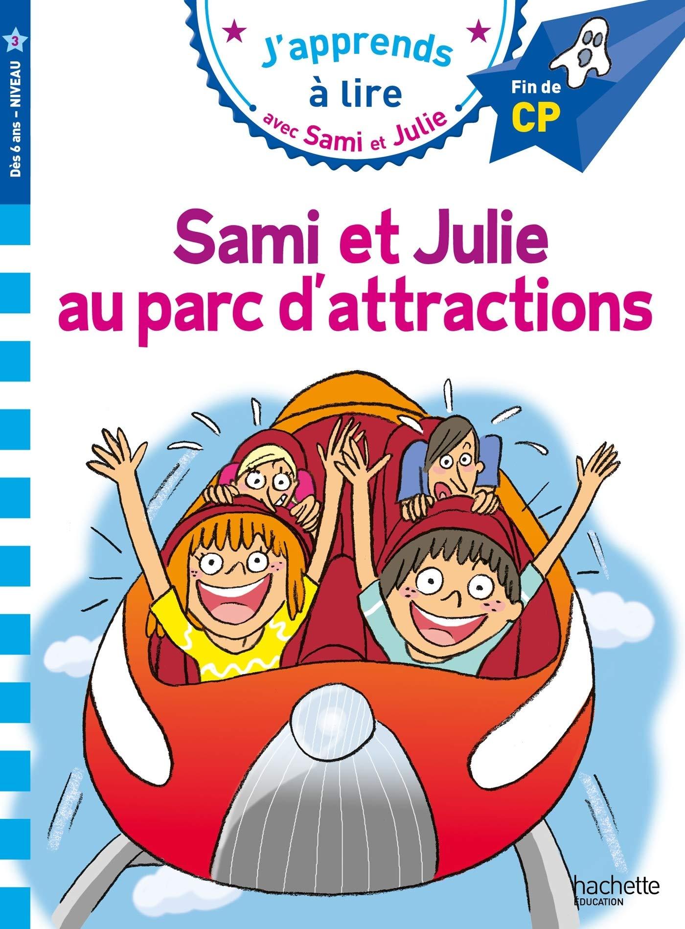 """<a href=""""/node/194688"""">Sami et Julie au parc d'attractions</a>"""
