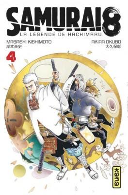 """Afficher """"Samurai 8 n° 4Le partenaire"""""""