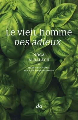 vignette de 'Le vieil homme (Noga Albalach)'