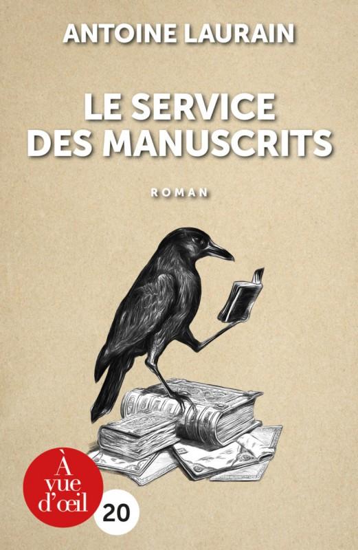 """<a href=""""/node/198109"""">Le service des manuscrits</a>"""