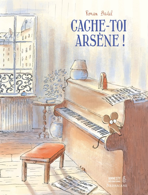 "<a href=""/node/6110"">Cache-toi, Arsène !</a>"