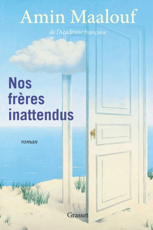"<a href=""/node/12240"">Nos frères inattendus</a>"