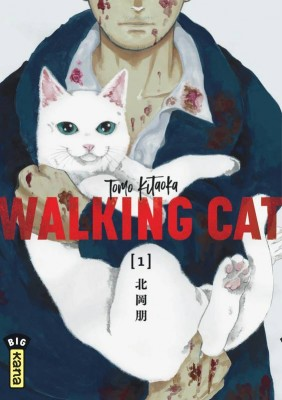 vignette de 'Walking cat n° 1 (Tomo Kitaoka)'