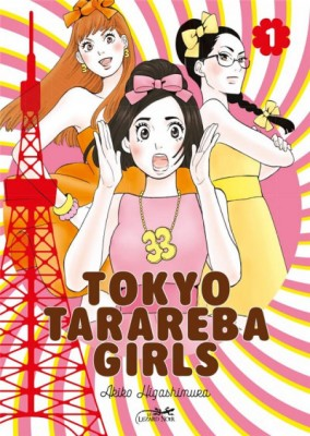 vignette de 'Tokyo tarareba girls n° 1 (Akiko Higashimura)'