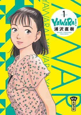"""Afficher """"Yawara ! n° 1"""""""