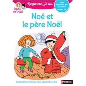 """Afficher """"Noé et le père Noël"""""""