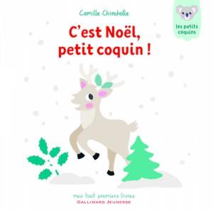 """Afficher """"C'est Noël, petit coquin !"""""""