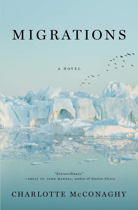 """<a href=""""/node/196344"""">Migrations</a>"""
