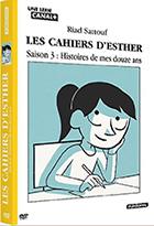 """<a href=""""/node/37782"""">Les   cahiers d'Esther</a>"""