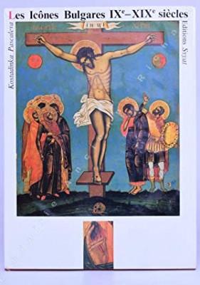"Afficher ""Les Icônes bulgares IXè - XIXè siècles"""