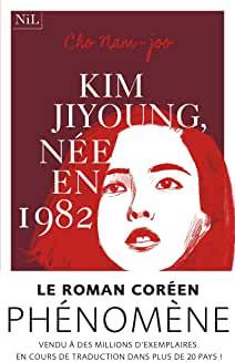 """<a href=""""/node/200700"""">Kim Jiyoung, née en 1982</a>"""