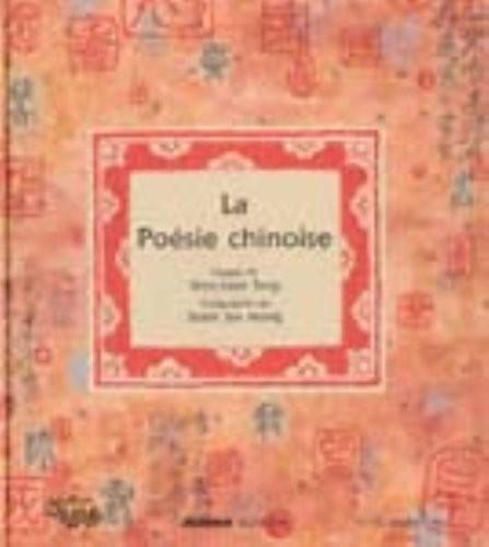 La poésie chinoise