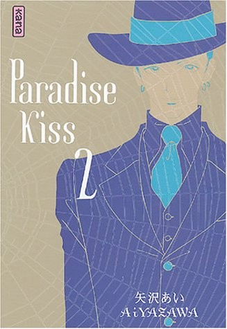 Paradise kiss n° 2