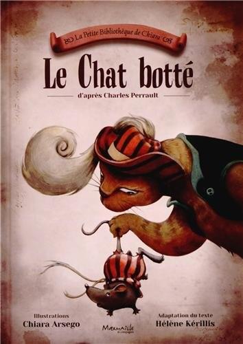 """<a href=""""/node/79643"""">Le Chat botté</a>"""