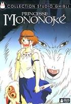 """<a href=""""/node/2056"""">Princesse Mononoké</a>"""