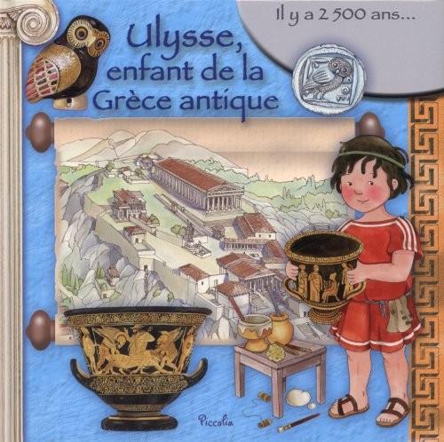 """<a href=""""/node/185968"""">Ulysse, enfant de la Grèce antique</a>"""