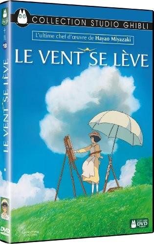 """<a href=""""/node/17494"""">Le vent se leve</a>"""