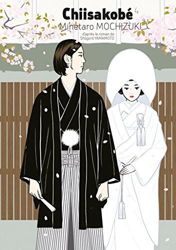 Chiisakobé : le serment de Shigeji n° 4 Chiisakobé