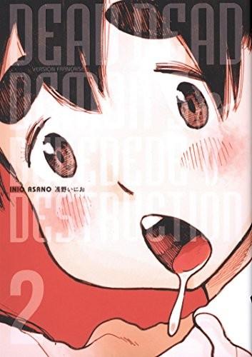 Dead dead demon's dededede destruction n° 2