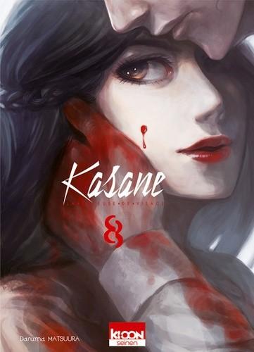 Kasane n° 8