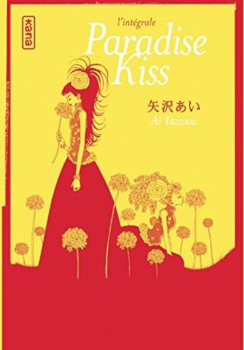 Paradise kiss intégrale