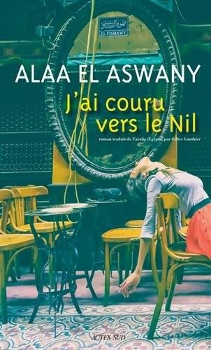 """<a href=""""/node/19745"""">J'ai couru vers le Nil</a>"""