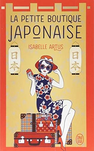 """<a href=""""/node/191287"""">La petite boutique japonaise</a>"""