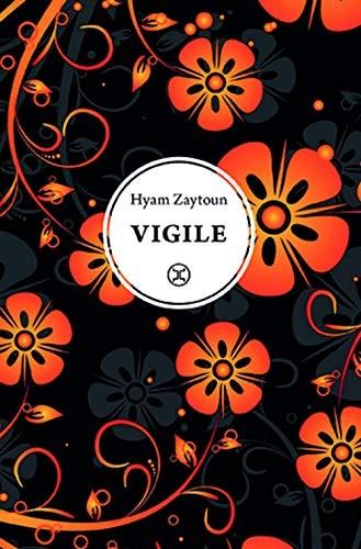 "<a href=""/node/28705"">Vigile</a>"