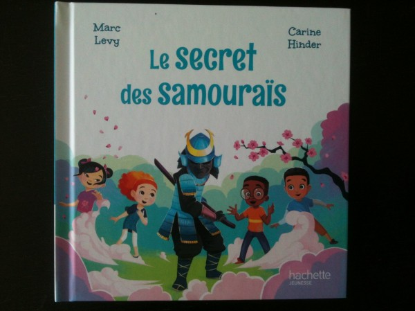 "<a href=""/node/16592"">Le secret des samouraïs</a>"