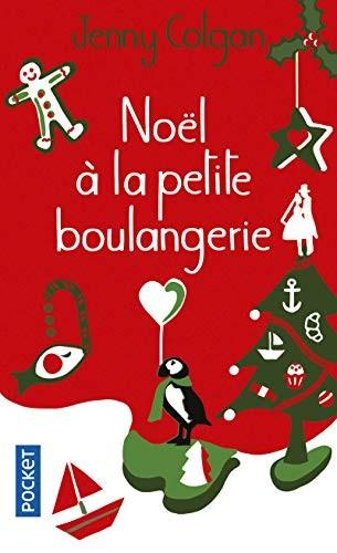 """<a href=""""/node/20552"""">Noël à la petite boulangerie</a>"""