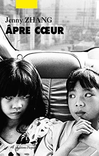 """<a href=""""/node/181917"""">Âpre cœur</a>"""