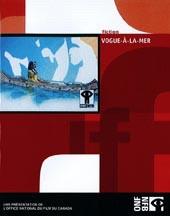 """Afficher """"Vogue à la mer"""""""