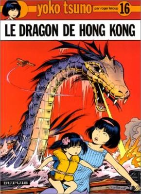 """Afficher """"Yoko Tsuno n° 16 Le Dragon de Hong-Kong"""""""
