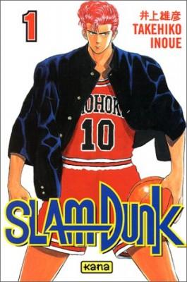 "Afficher ""Slam Dunk n° 1"""